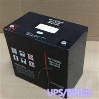 12V55AH梅兰日兰蓄电池M2AL12-55代理商
