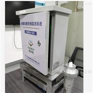 厂家直供园区餐饮油烟在线监测设备