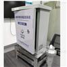 餐饮油烟实时在线监测  油烟浓度检测设备