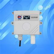 硫化氢传感器H2S检测仪臭气味智慧公厕
