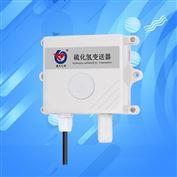 硫化氫變送器氣體檢測儀