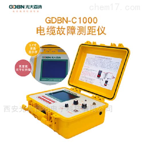 智能电缆故障测试仪生产厂家