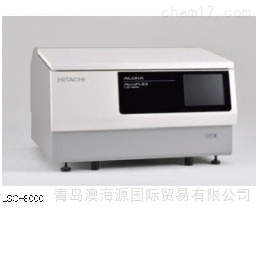 LSC-8000通用液体闪烁计数器日本进口