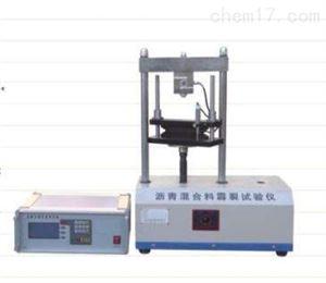 沥青混合料弯曲试验机(屏显)