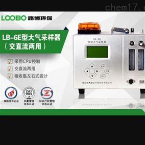 青岛现货直发大气采样器
