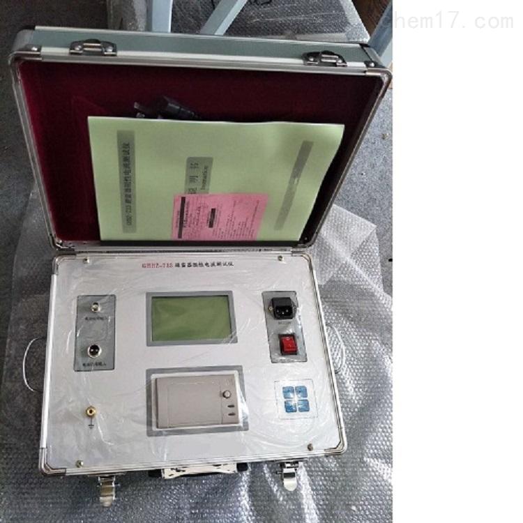 避雷器阻性电流测试仪承装修试现货供应