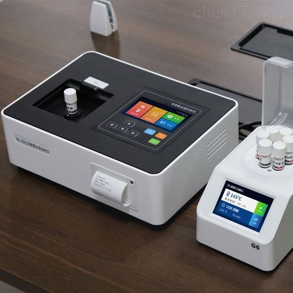 水质重金属多参数测定仪