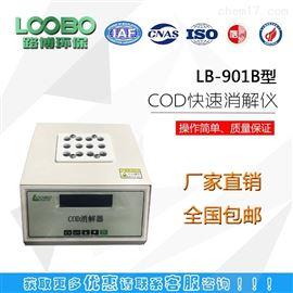 LB-901BCOD恒温定时消解仪