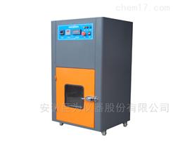JW-DCZC-200电池热冲击试验箱
