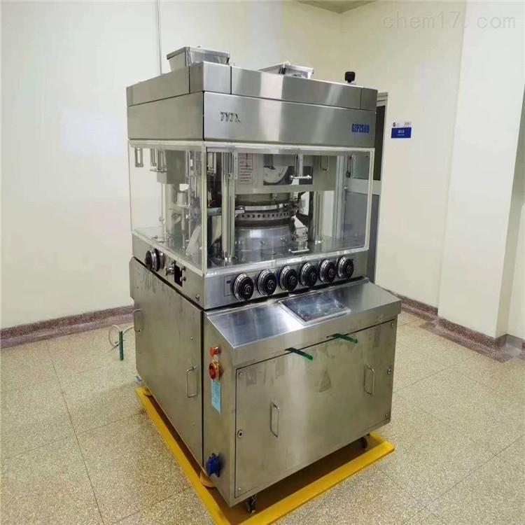 本公司常年供应二手化工设备二手制药粉碎机