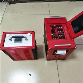 LB-7015光学烟气分析仪