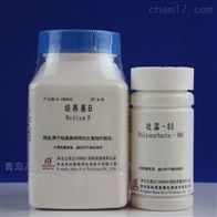 HB8842培养基B(EP标准)