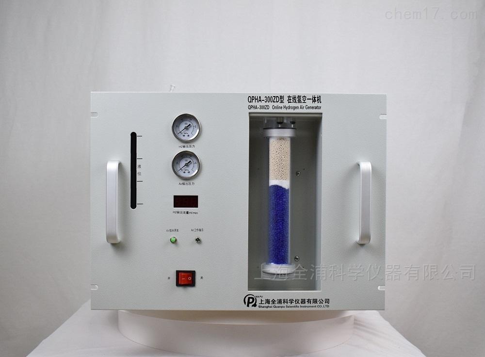 在线色谱使用氢空一体机