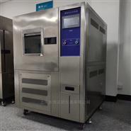 橡胶臭氧老化性能试验箱
