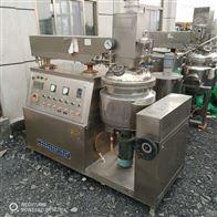 多规格现货出售二手真空均质乳化机 厂家价格