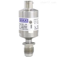 WU-20, WU-25, WU-26WIKA威卡超高纯度应用的传感器
