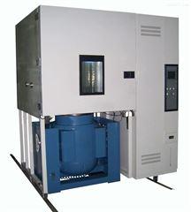 zhengtai温度湿度振动综合箱