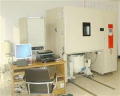 zhengtai温度湿度振动测试仪