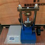 数显集料软弱颗粒试验仪(新型)