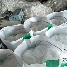 聚丙烯纤维厂家    生产供应价格