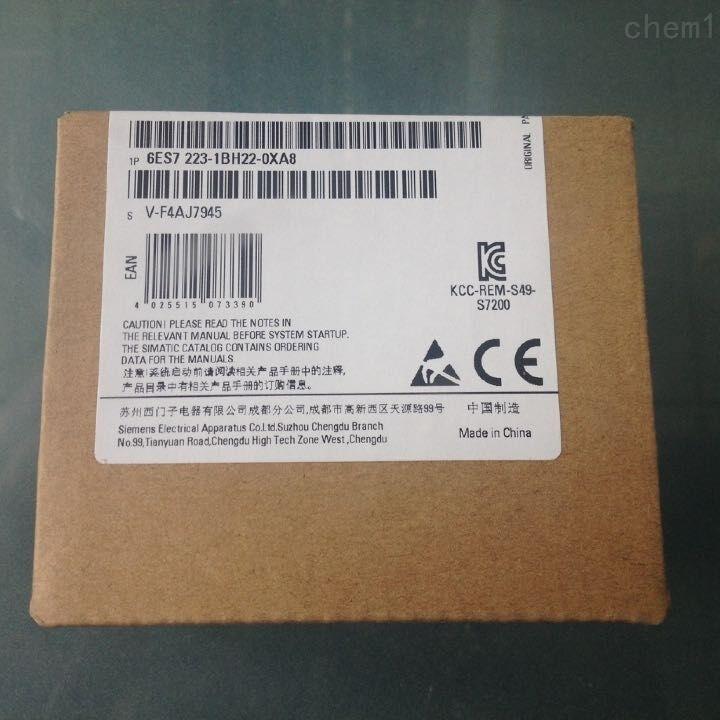 佳木斯西门子S7-1200CPU模块代理商