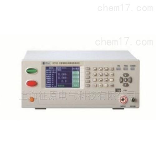 精密程控交直流耐压测试仪