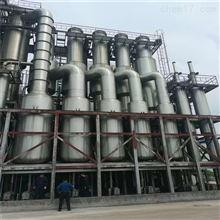 本公司常年供应二手MVR蒸发器