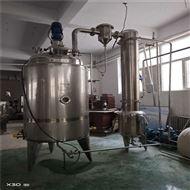 1350本公司常年供应二手浓缩蒸发器