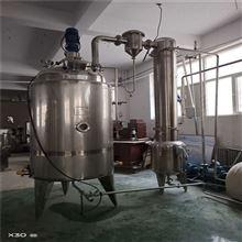 本公司常年供应二手浓缩蒸发器