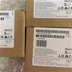 鹤岗西门子S7-1200CPU模块代理商