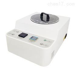 WRS-01药用包装硬片热缩仪