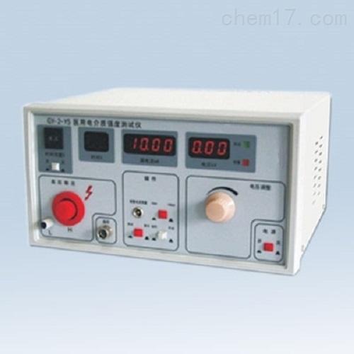 医用电介质强度测试仪