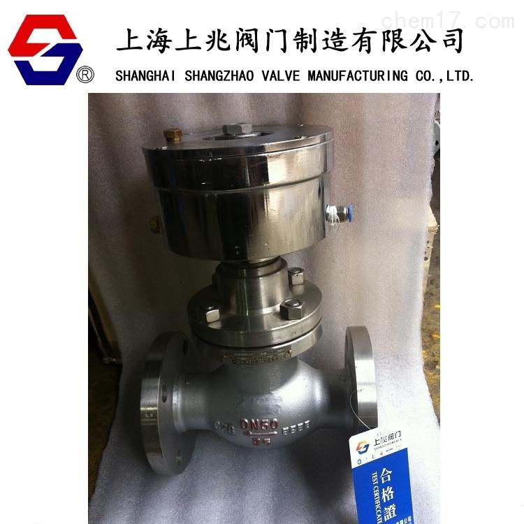 QDQ421F氨气紧急切断阀