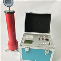 ZGF120KV直流高压发生器