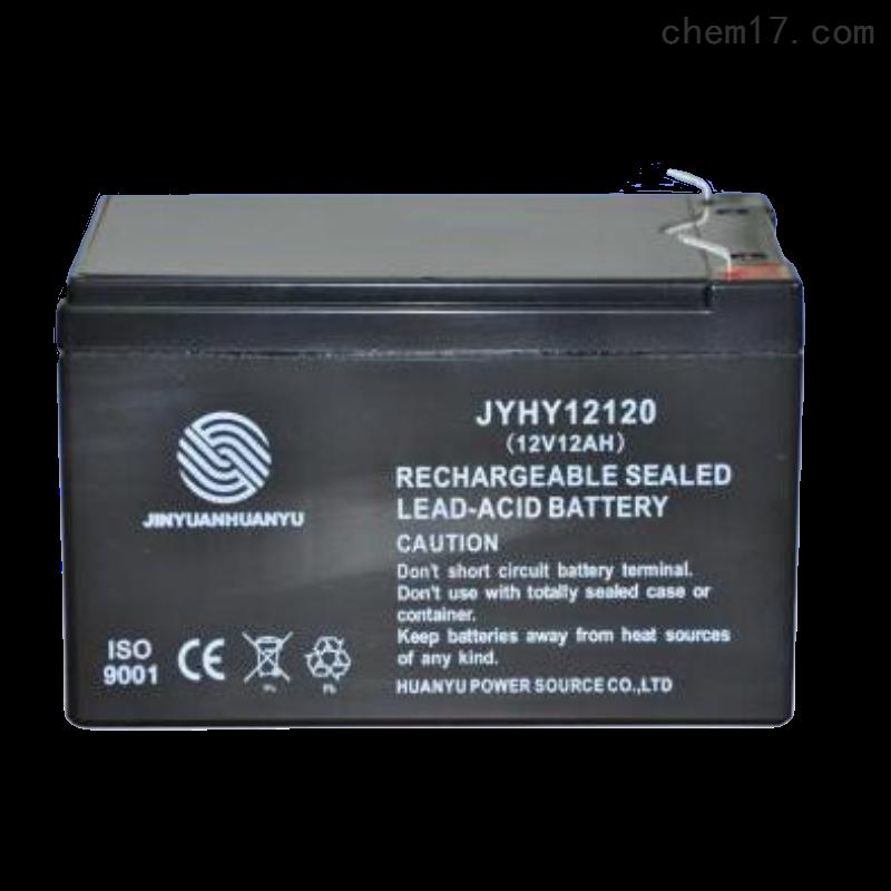 金源环宇蓄电池JHYH12120销售