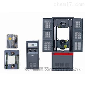 WE系列数显式万能材料试验机
