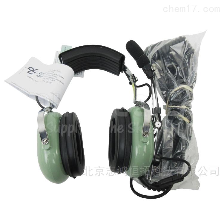 销售进口David Clark H3335耳机麦克风