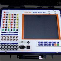 发电机综合特性测试仪HYLB-602