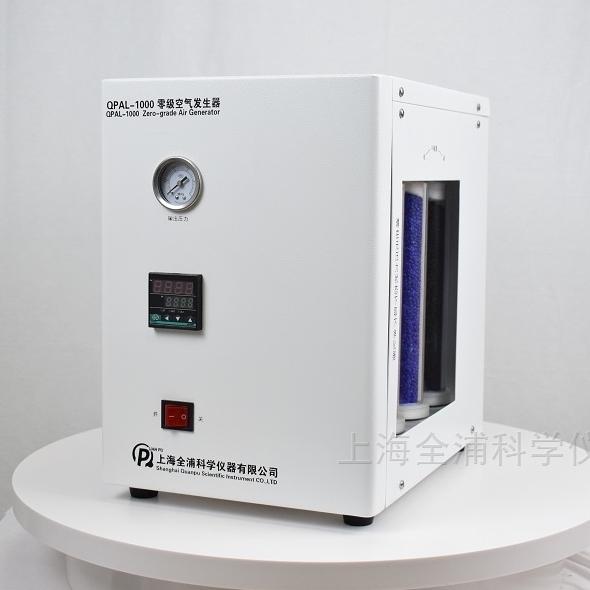 零级空气发生器(立式)实验室使用