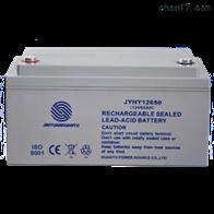 12V65AH金源环宇蓄电池JHYH12650精品销售