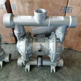 QBY3-80第三代铝合金气动隔膜泵