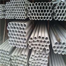 304不锈钢管 光亮退火钢管厂家