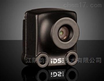 EO自動對焦USB2.0緊湊型相機系統