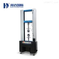 HD-B615-S电脑伺服双柱拉力材料试验机