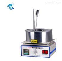 DF-101S(2升)DF-101S集熱式磁力攪拌器