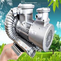 环保设备配套国产高压风机