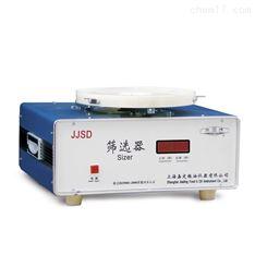 JJSD上海嘉定粮油电动筛选器 谷物筛分器