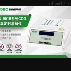 优质现货COD快速消解仪