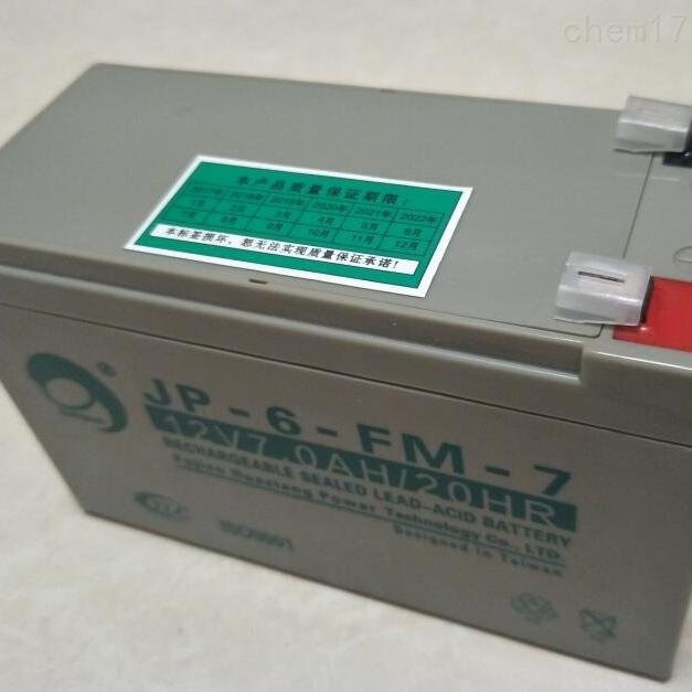 劲博蓄电池JP-6-FM-7技术应用