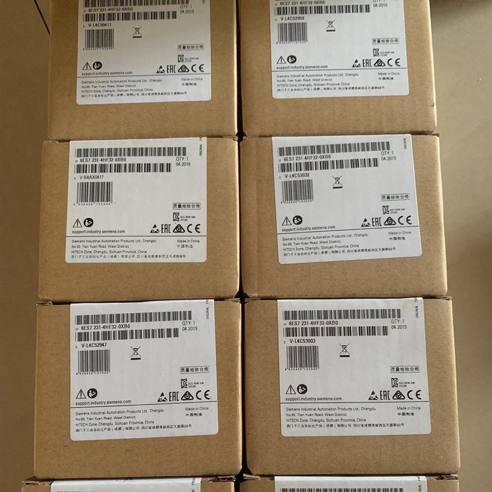 黑河西门子S7-1200CPU模块代理商